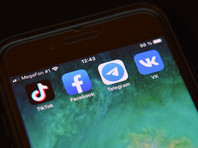 """Руководство TikTok, Facebook, Telegram и """"ВКонтакте"""" вызывали в Роскомнадзор, пригрозив крупными штрафами"""