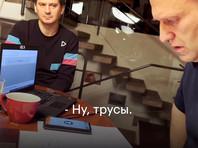 Христо Грозев и Алексей Навальный