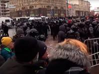 23 января в 110 городах России прошли акции протеста в поддержку оппозиционного политика Алексея Навального, за свободу, против репрессий и произвола властей