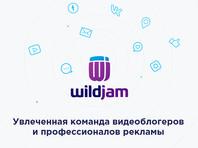 Агентство Wildjam перестало сотрудничать с инстаблогерами, одинаково критиковавшими Навального (ВИДЕО)