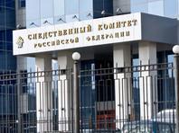 СК предложил ужесточить ответственность физлиц за неуплату налогов
