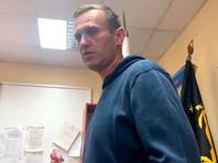 """Химкинский городской суд """"на выезде"""" арестовал Алексея Навального до 15 февраля"""