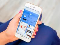 """Ведомство утверждает, что нашло примеры использования аккаунтов в соцсети """"ВКонтакте"""" с такой целью. По требованию Генпрокуратуры Роскомнадзор уведомил """"ВКонтакте"""" о недопущении распространения информации, которая вовлекает несовершеннолетних в опасные для их жизни и здоровья противоправные действия"""