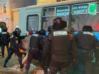На акциях протестов 31 января задержано более 5100 человек - это рекорд за всю новейшую историю протестного движения России
