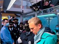 Момент задержания Алексея Навального в аэропорту Шереметьево, 17 января 2021 года