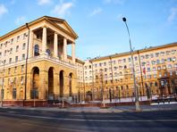 ГУ МВД России по Москве предупредило жителей столицы о несанкционированности акций протеста, намеченных на 23 января и связанных с арестом Алексея Навального