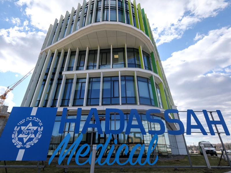 """Медицинский центр Hadassah Medical Moscow в Международном медицинском кластере """"Сколково"""" остановил переговоры с Pfizer о приобретении вакцины против COVID-19"""