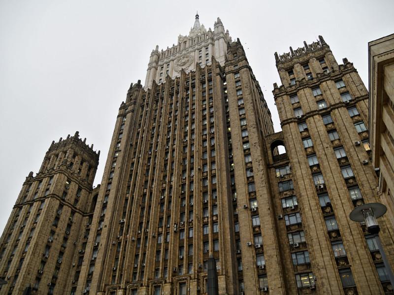 МИД решил выслать из России двух сотрудников посольства Нидерландов после обвинения российских дипломатов в шпионаже