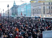 Мировой судья в Петербурге вернул протоколы за нарушение самоизоляции на участников митинга 23 января
