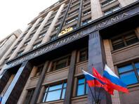 Депутаты всех фракций внесли в Госдуму поправки о лишении свободы за оскорбление ветеранов