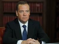 """Медведев заявил о готовности властей отключить РФ от глобальной сети, """"если у кого-то совсем снесет голову"""""""