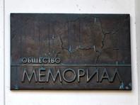 """""""Мемориал"""" признал политзаключенными фигурантов """"санитарного"""" дела"""