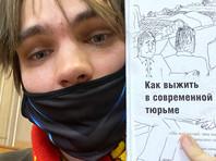 Суд в Петербурге арестовал рэпера Славу КПСС за кричалку про клитор на акции в поддержку Навального