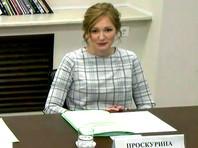 К сотруднице новосибирского НИИ, сообщившей президенту РФ о низких зарплатах, прислали силовиков