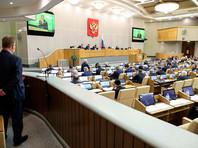 Госдума повысила в 4 раза штрафы за невыполнение требований силовиков на митингах
