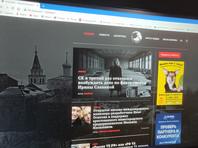 Дочь погибшей журналистки Славиной решила закрыть ее сайт Koza.Press