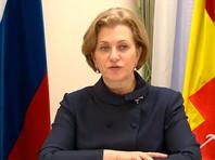 Анна Попова предупредила, что опасность заболеть COVID в РФ все еще велика