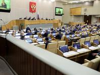 В скандальный законопроект о просветительской деятельности в РФ ко второму чтению не внесли существенных правок, несмотря на критику