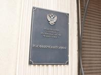 В феврале в России признали экстремистами 174 человека, показал мониторинг реестра Росфинмониторинга