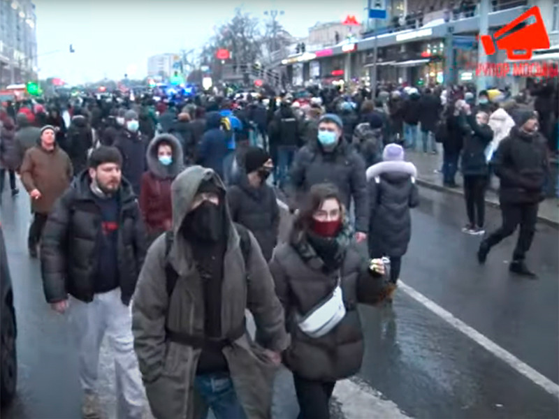 Security officials took up the case of blocking roads at protests on January 23 and deceiving people for interrogation