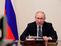 Президент России Владимир Путин на фоне протестов в поддержку Алексея Навального и массовых задержаний провел традиционную закрытую встречу с главными редакторами российских электронных, радио, интернет- и печатных СМИ