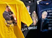 """""""Мы считаем долгом каждого настоящего патриота выразить свою поддержку Владимиру Владимировичу Путину и его курсу на построение сильной и великой России"""", - говорится в методичке единороссов"""