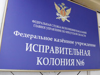 Появились подозреваемые в делах о насилии над заключенными в Иркутской области
