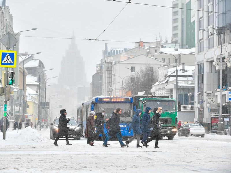 Москва, 12 февраля 2021 года