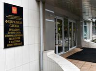 Роскомнадзор признал законным сбор биометрических данных у москвича, которого задержали из‑за ошибки системы распознавания лиц