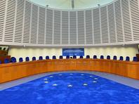 ЕСПЧ признал несправедливым судебный процесс над неонацистами по делу об убийстве Маркелова и Бабуровой