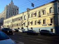 """Басманный суд Москвы заочно арестовал бизнесмена, которого СК называет """"спонсором"""" ФБК"""