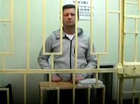 Следственный комитет предъявил окончательное обвинение Сергею Фургалу
