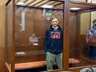 В России множатся уголовные дела против участников акций в поддержку Навального. Им грозит до 10 лет колонии