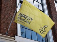 Amnesty International признала  Головача узником совести в октябре 2018 года после его задержания по обвинению в нарушении закона о митингах