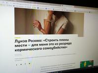 """""""Есть много людей, похожих на Владимира Владимировича"""": """"Третья дочь Путина"""" дала интервью GQ"""