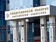 На видео виден логотип департамента соцзащиты Москвы, однако там заявили, что ролик с предупреждением стал инициативой Следственного комитета