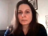 Суд в Москве отклонил иск об отмене высылки из России правозащитницы Ванессы Коган
