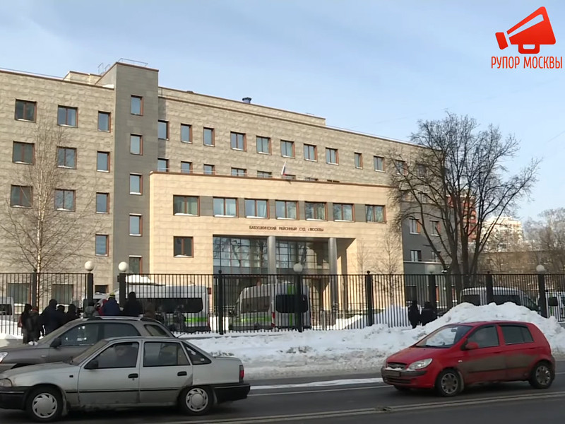 Москва, 16 февраля 2021 года