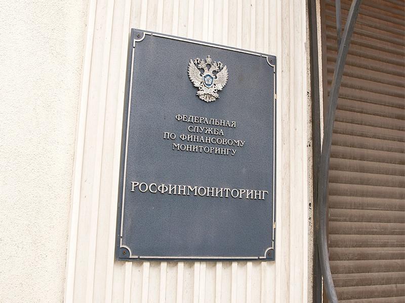 За февраль текущего года в список экстремистов и террористов Росфинмониторинга внесены 174 человека, сообщается в телеграм-канале Ивана Шукшина, занимающегося мониторингом изменений этого реестра