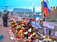 Организаторы акции памяти Бориса Немцова решили не согласовывать с мэрией шествие в Москве и возложить цветы на месте убийства политика