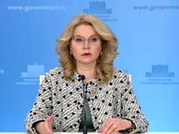 Смертность в России по итогам 2020 года выше на 17,9%, чем в 2019 году, сообщила вице-премьер Татьяна Голикова