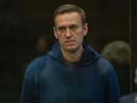 """ФСИН потребовала для Навального 3,5 года в колонии вместо условного срока по делу """"Ив Роше"""""""