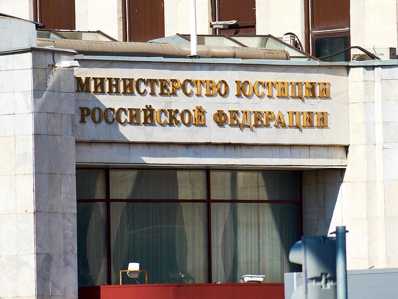 """Минюст пригрозил ликвидацией центру """"Насилию.нет"""""""
