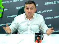 Местный обком КПРФ настаивает на том, что депутат не участвовал в митинге 31 января в Саратове, а присутствовал на нем как наблюдатель
