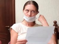 Апелляционный военный суд оставил в силе приговор журналистке Светлане Прокопьевой по делу об оправдании терроризма