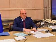 СМИ обвинили родственников премьера Мишустина в махинациях с госимуществом