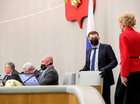 Пленарное заседание Госдумы, 16 февраля 2021 года