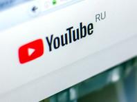 YouTube заблокировал запись разговора Навального с отравителем из ФСБ из-за нарушения авторских прав
