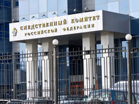 Генеральная прокуратура Российской Федерации считает необходимым предостеречь физических и юридических лиц о недопустимости нарушения закона