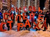 Воскресный флешмоб в поддержку Навального обошелся без массовых задержаний